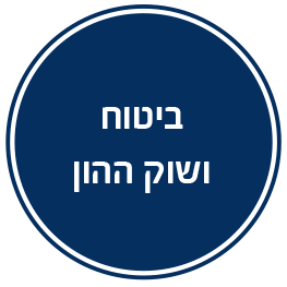 http://www.campus-haredi.co.il/wp-content/uploads/2016/03/maslulim_01-1.png