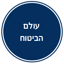 http://www.campus-haredi.co.il/wp-content/uploads/2016/03/maslulim_02-1.png